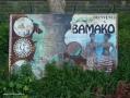 ile saint denis bamako